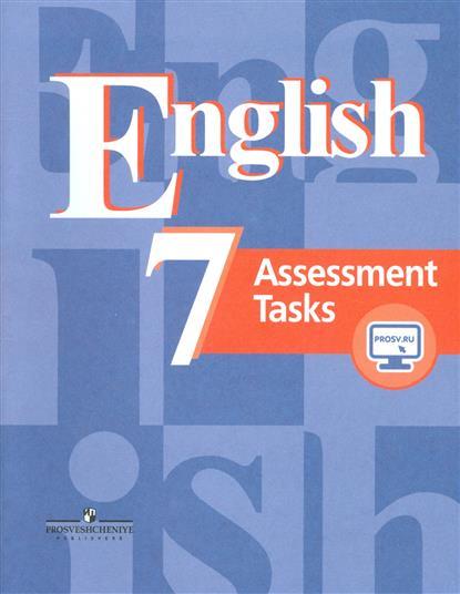 Английский язык. 7 клас. Контрольные задания. Учеб. для общеобразоват. организаций