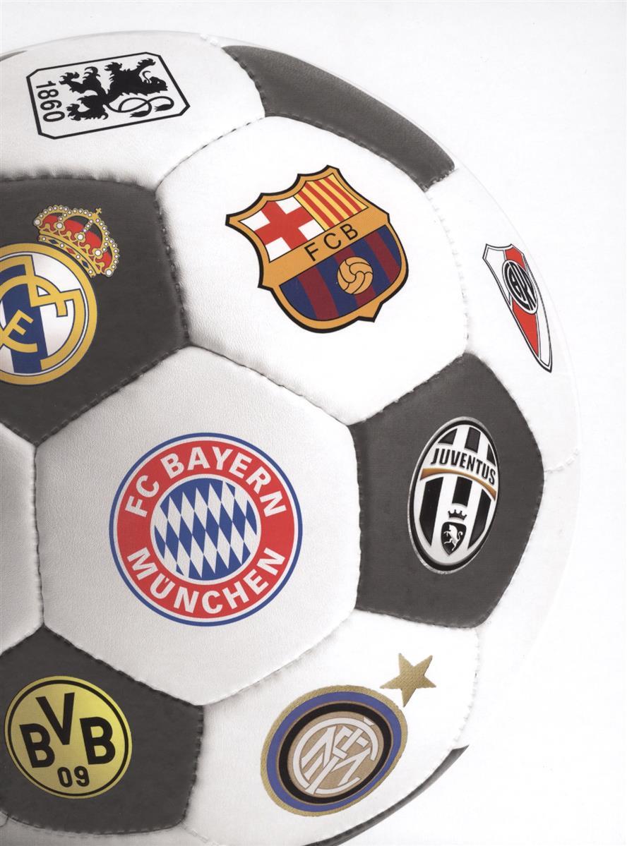 Даунинг Д. Война и мир в футболе. Коллекционное издание эксмо война и мир в футболе коллекционное издание page 3