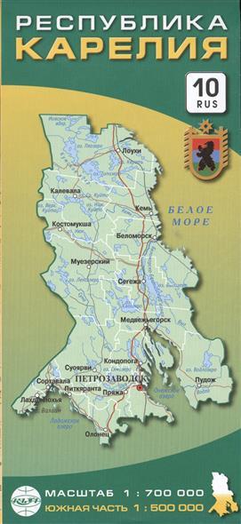 Карта Республика Карелия (10 RUS). Южная часть