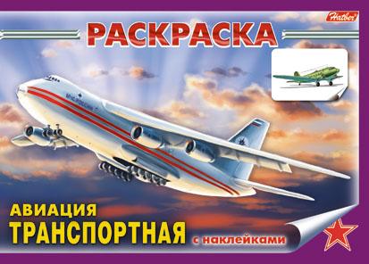 КР Авиация Транспортная транспортная инфраструктура автомобильные дороги