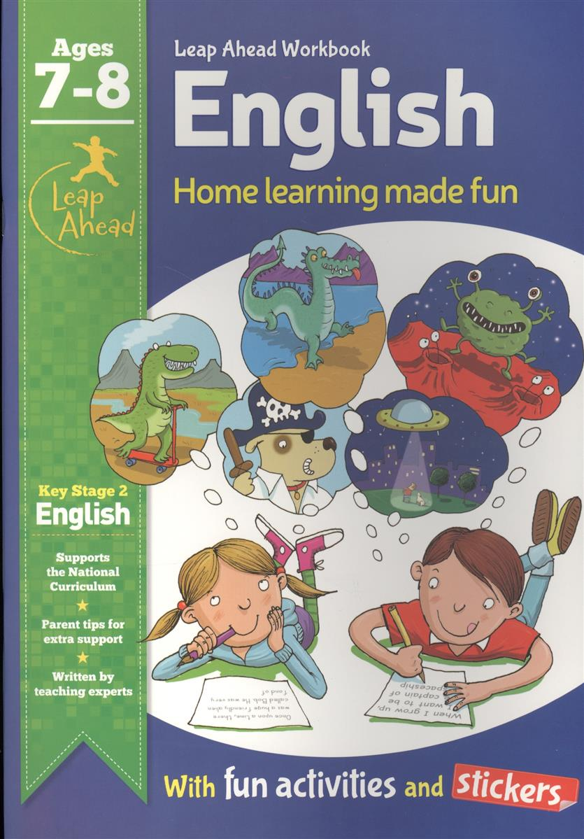 English. Leap Ahead Workbook. Home learning made fun with fun activities and stickers. Ages 7-8