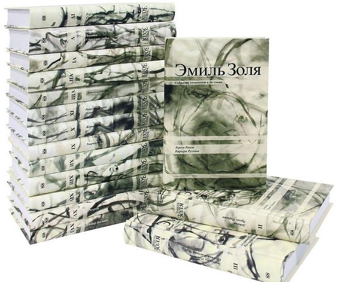 купить Золя Э. Собрание сочинений в 16 томах (комплект из 16 книг) по цене 7673 рублей