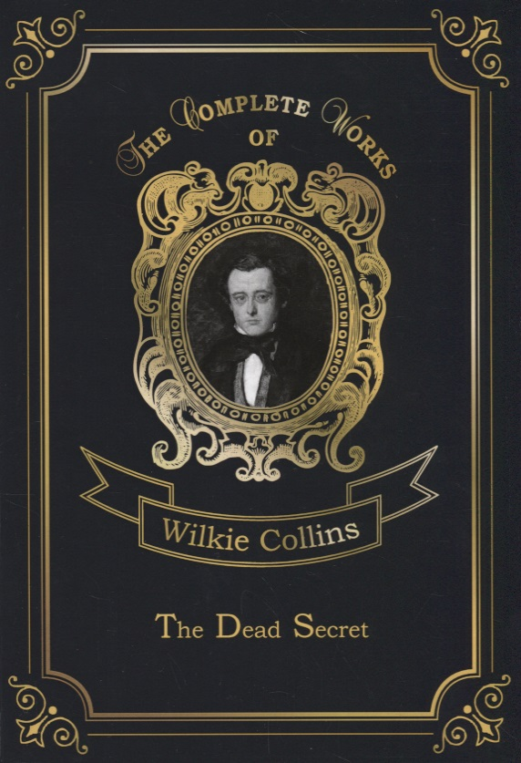 Collins W. The Dead Secret collins essential chinese dictionary