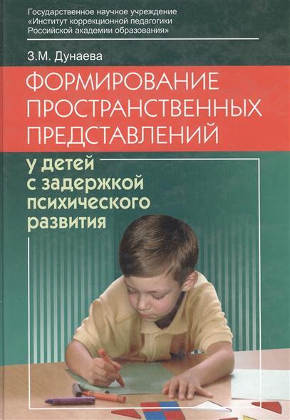 Решебник К Практикуму Психологических Задач Виноградовой Умственно Отсталых Детей