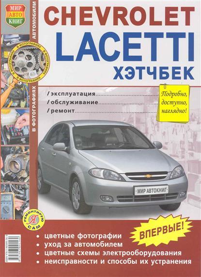 Chevrolet Laccetti хэтчбек