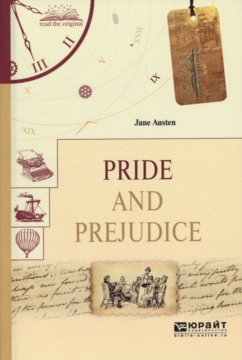 Austen J. Pride and prejudice = Гордость и предубеждение pride and prejudice гордость и предубеждение