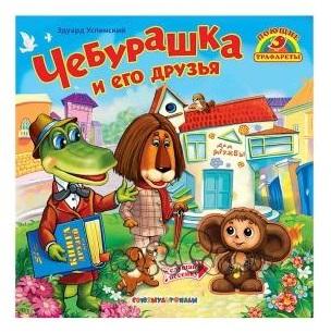Рассказы о детях. читать