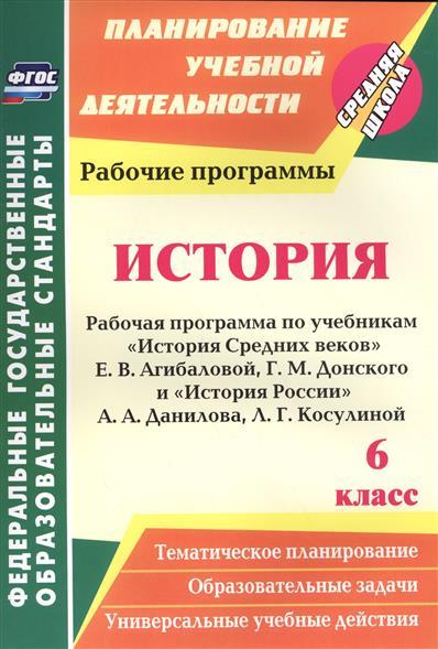 По учебнику 5 рабочая класс лопатиной программа виленкина