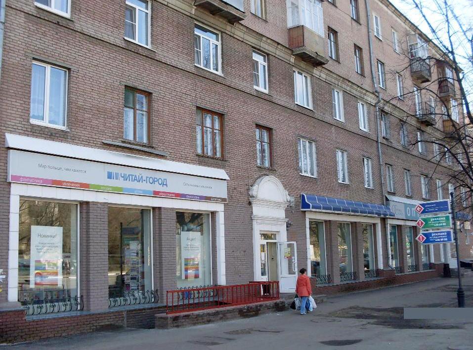 «Читай-город» в Нижнем Новгороде