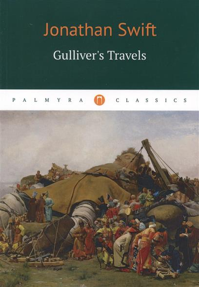 Swift J. Gulliver's Travels jonathan swift gulliver s travels in lilliput