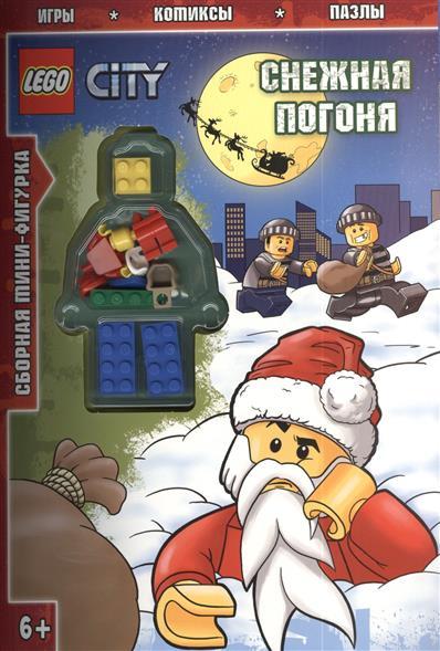 LEGO City. Снежная погоня. Игры. Комиксы. Пазлы