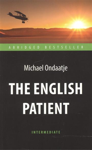 Ondaatje M. The English Patient автомат 3p 25а тип c 4 5ка dekraft ba 101