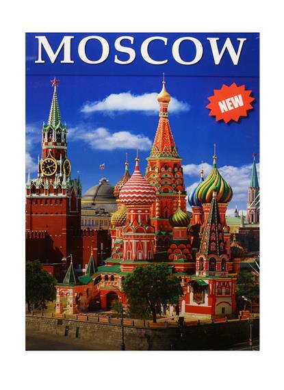 Moscow = Москва. Альбом на английском языке (+ карта Москвы) mosca москва альбом на итальянском языке