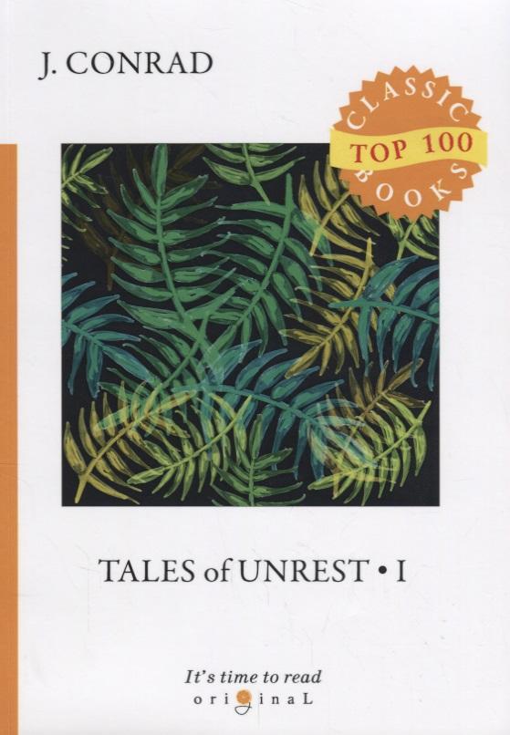 Conrad J. Tales of Unrest I conrad j tales of unrest 2 рассказы о непокое 2 на англ яз conrad j
