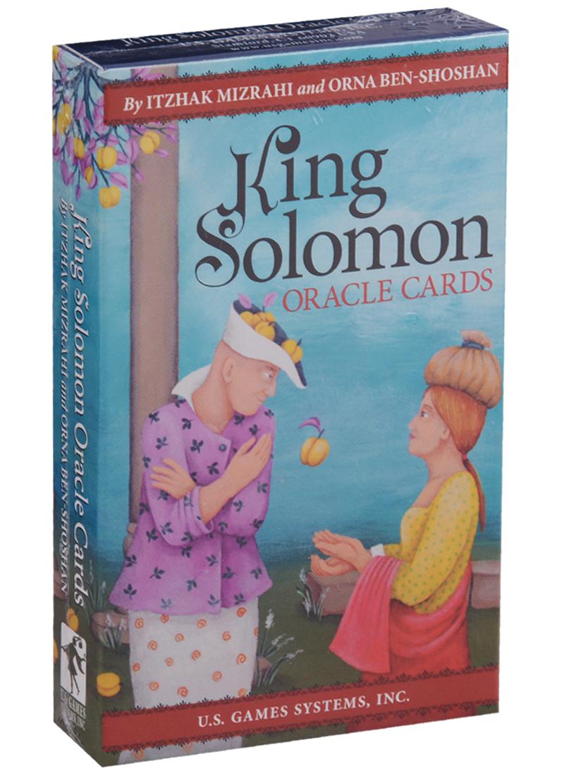 Mizrahi I. King Solomon Oracle Cards / Оракул Царя Соломона (карты + инструкция на английском языке) магические послания богинь 44 карты инструкция