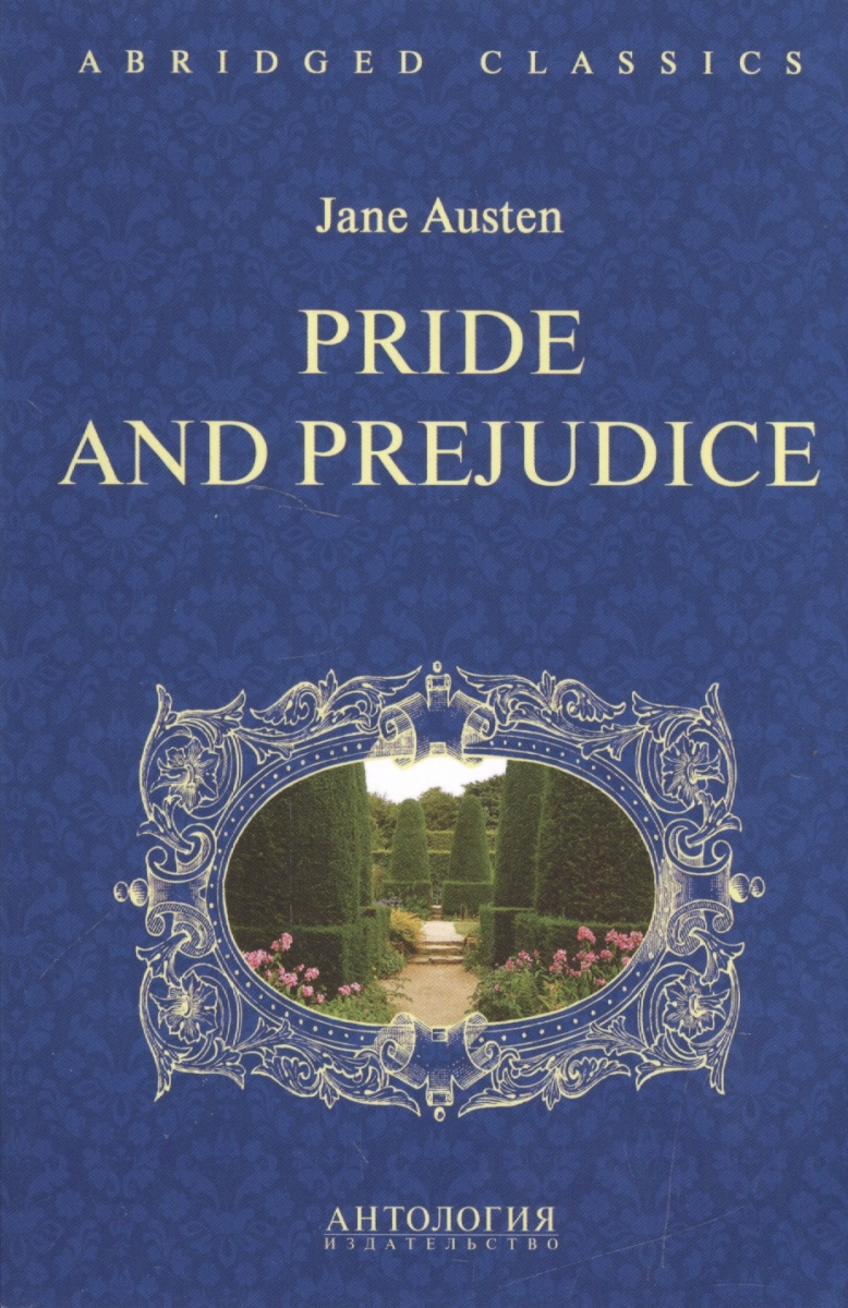Austen J. Pride and Prejudice ISBN: 9785990959873 pride and prejudice vintage classics austen series