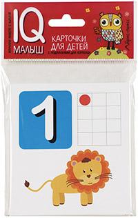 Куликова Е. Считаем от 1 до 12. Карточки для детей с подсказками для взрослых. Изучаем вместе с мамой предлоги prepositions карточки для детей с подсказками для взрослых