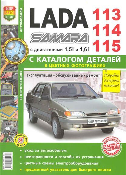 Lada 113, 114, 115 cushman proving