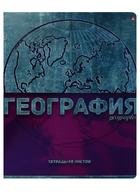 Тетрадь 48 листов клетка ТЕМА