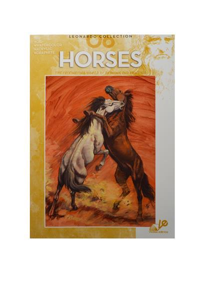 Лошади / Horses (№6)