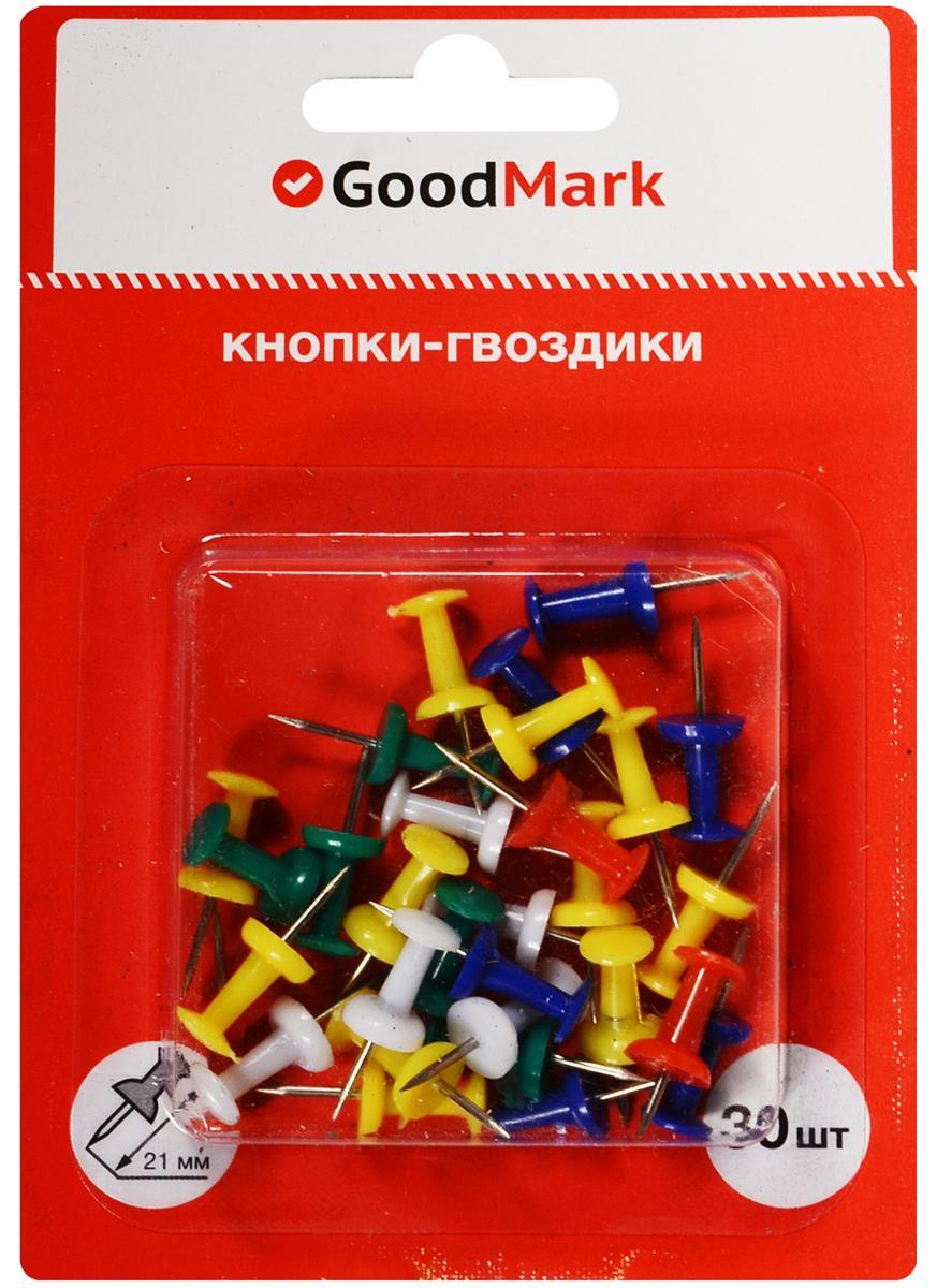 Кнопки гвоздики 30шт цветные, блистер, GoodMark