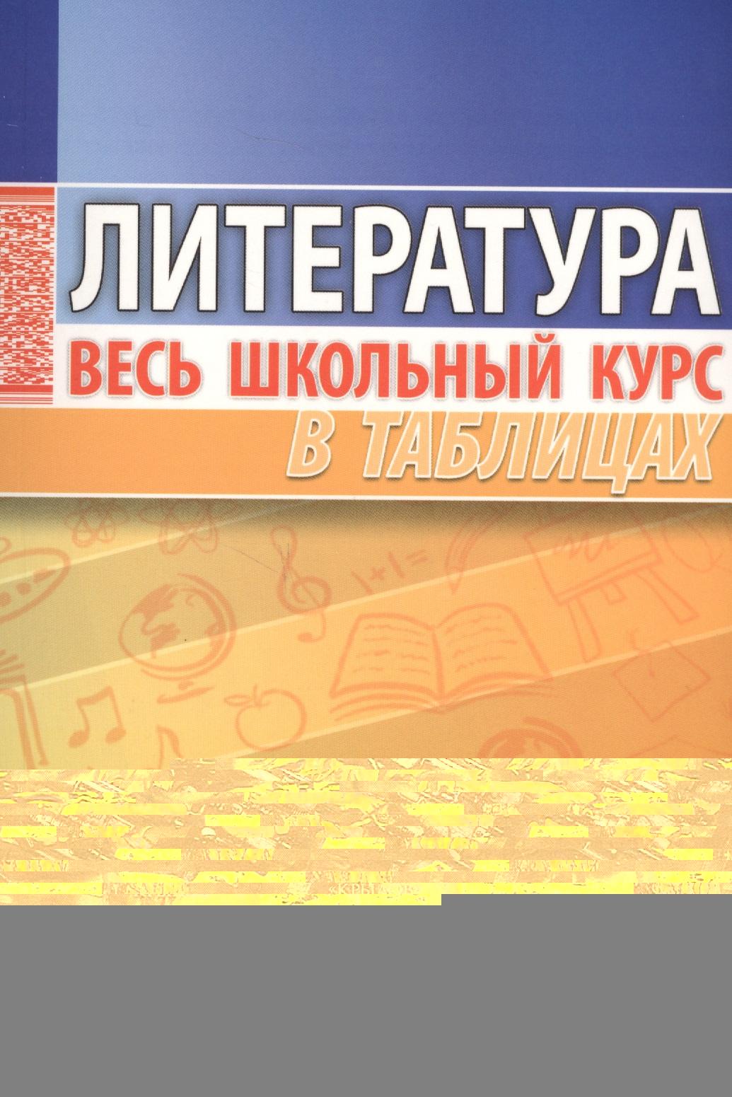 Раков Н. Программа власти