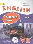 English. Student's book. 7 класс. В 4-х частях. Часть 3. Учебник