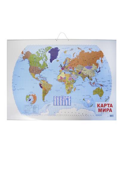 Карта мира (1:40000000). Учебный плакат. Пособие для развивающего обучения