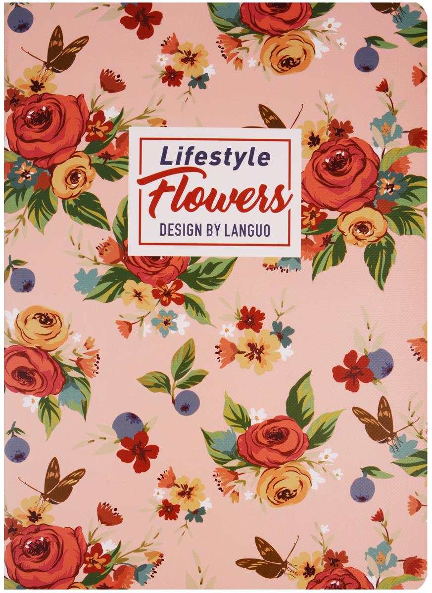 "Тетрадь ""Lifestyle flowers"" В5"