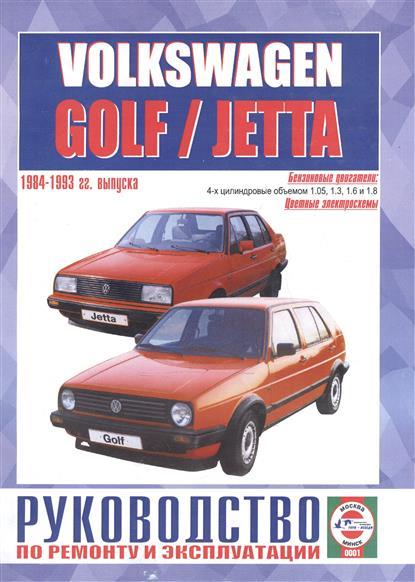 Гусь С. (сост.) Volkswagen Golf / Jetta (включая двигатели с системой впрыска, катализатором, Formel E, модели GTI). Руководство по ремонту и эксплуатации. Бензиновые двигатели. 1984-1993 гг. выпуска наклейки volkswagen vw tiguan passat b5 b6 b7 golf mk6 eos scirocco jetta mk5 mk6