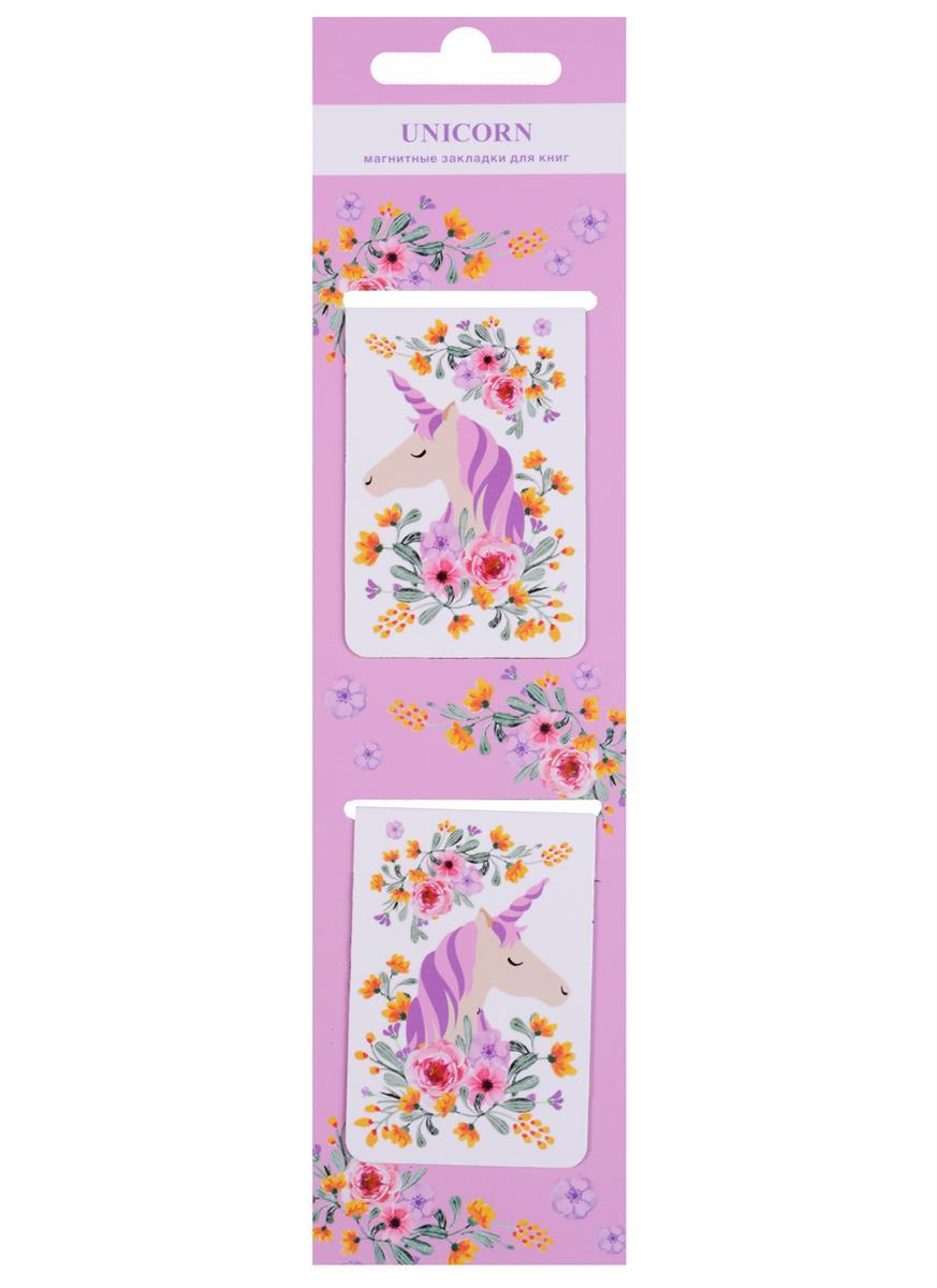 Магнитные закладки Unicorn (розовые) (2 шт)