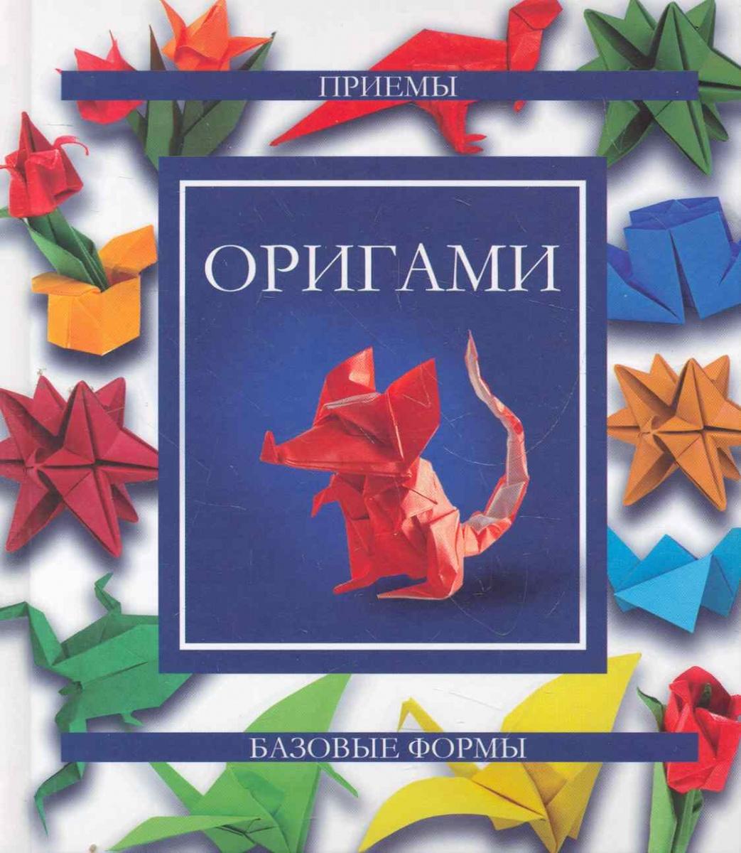Нестерова Д. Оригами baby rattles