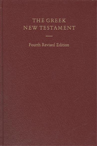 The Greek New Testament / Новый Завет на греческом языке