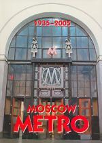 Московское Метро 1935-2005 Альбом