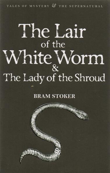Stoker B The Lair of the White Worm & The Lady of the Shroud