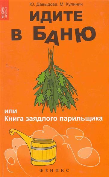 Сердюков А. Настольная книга диабетика