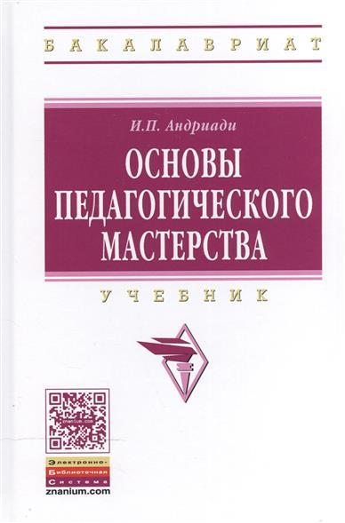 download PQ-17 - конвой в
