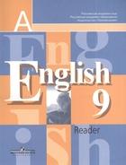 English Reader. Английский язык. 9 класс. Книга для чтения. Пособие для учащихся общеобразовательных организаций
