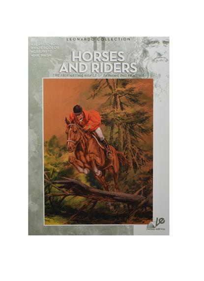 Лошадь и человек / Horses and Riders (№11)