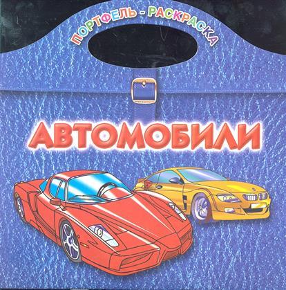 Рахманов А. (худ.) Р Автомобили