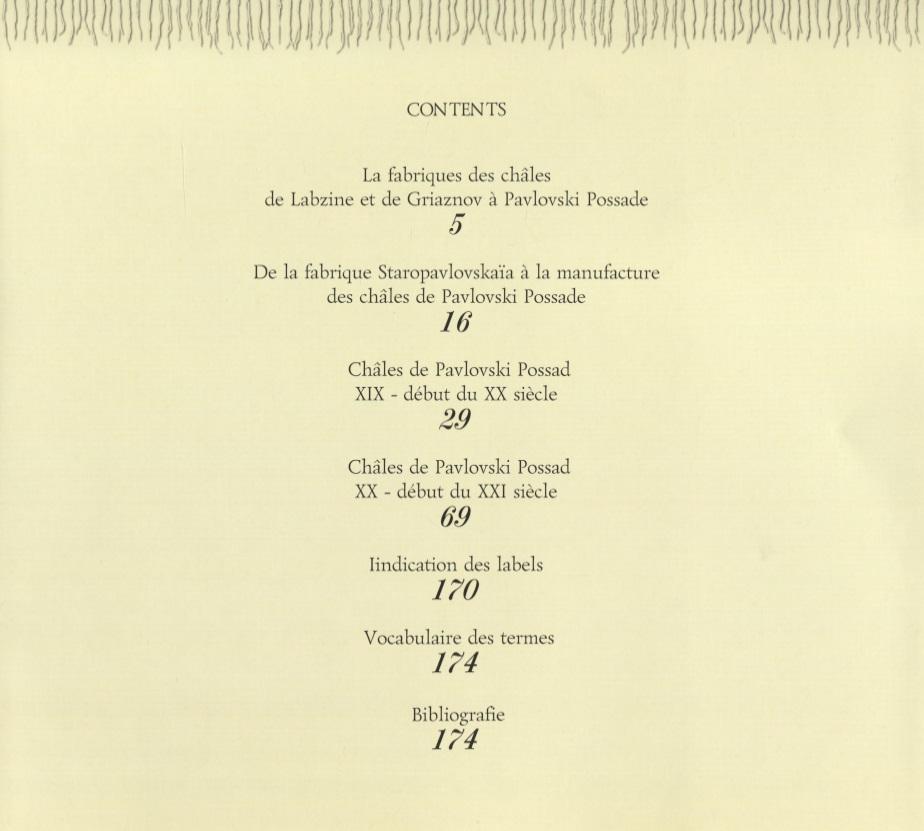 Толстухина Н., Полосинова Т. Павловопосадские шали / Chales de Pavlovski Possade (на французском языке) ивановская т в вяжем шали