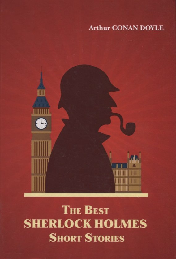 Doyle A. The Best Sherlock Holmes Short Stories the best short stories