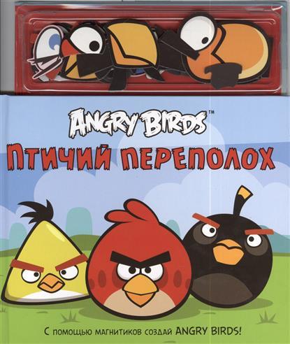 Левин В. (пер.) Птичий переполох. С помощью магнитиков создай Angry Birds! pep футболка pep модель 2579923