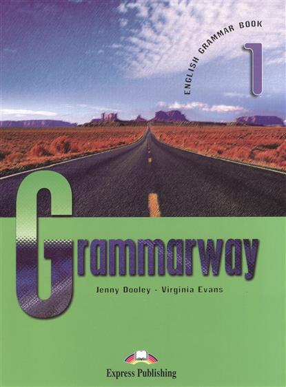 Grammarway 1. English Grammar Book