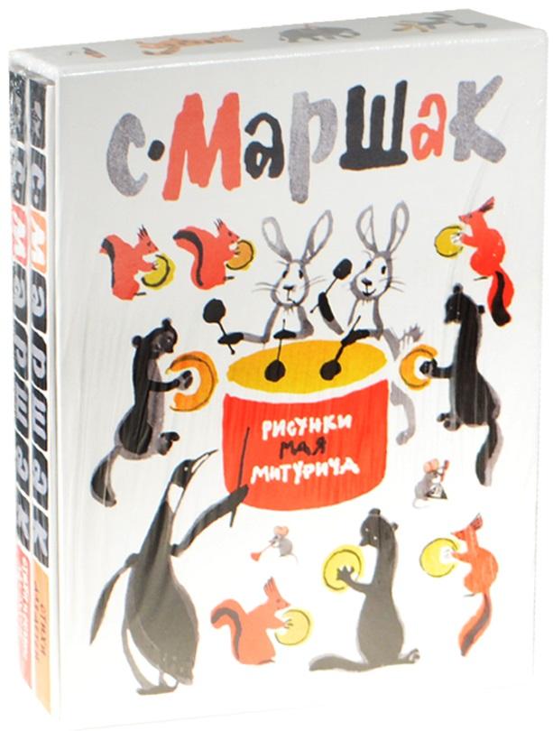 Стихи и сказки для детей (комплект из 2 книг)
