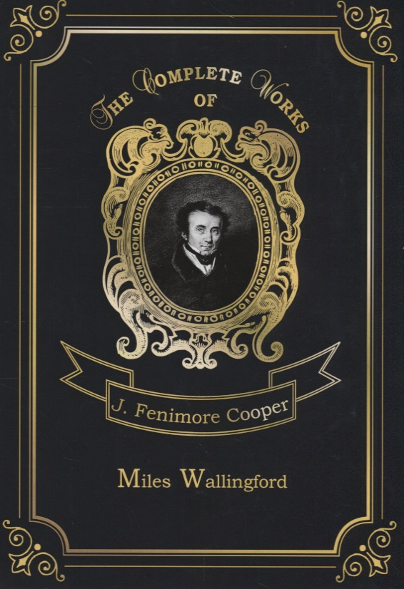 Cooper J. Miles Wallingford walter scott the history of schotland vol 1