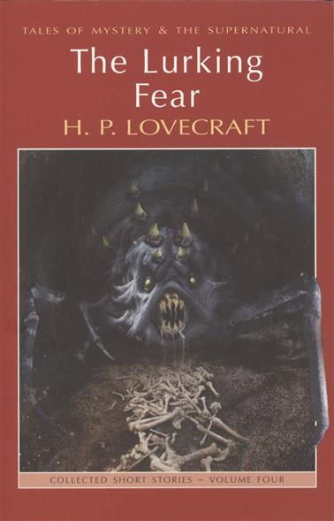 Lovecraft H. The Lurking Fear & Other Stories. Collected Short Stories, Volume Four h p lovecraft the dreams in the witch house