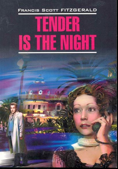 Фицджеральд Ф. Tender is the Night / Ночь нежна fitzgerald francis scott tender is the night