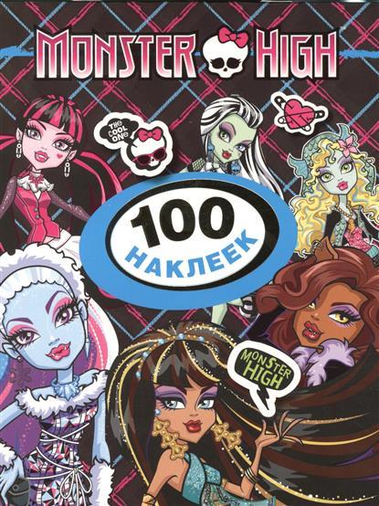 Monster High. Дракулаура