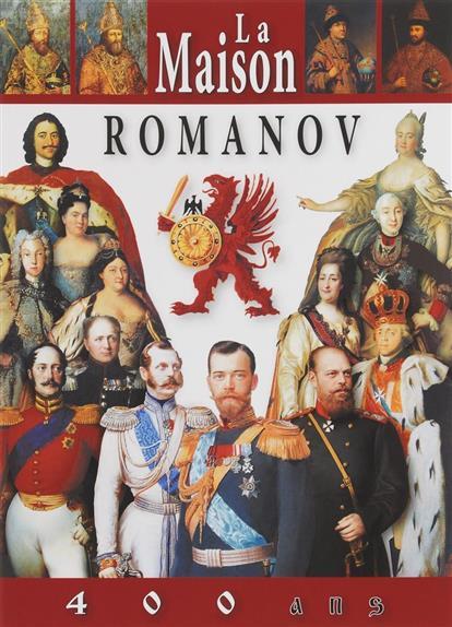 La Maison Romanov. 4...